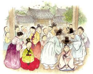 Иллюстратор:Baek Bo-hyun