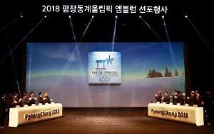 Источник: pyeongchang2018.com