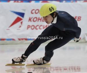 Источник: team-russia2014.ru