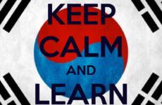 Где в Питере выучить корейский язык?