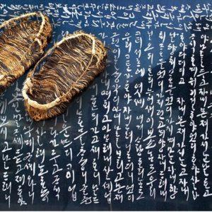 Любовное письмо из глубины веков