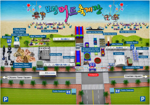 Источник: boryeongmudfestival.com