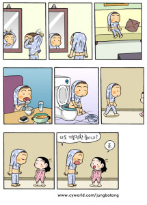 Источник: blog.jinbo.net