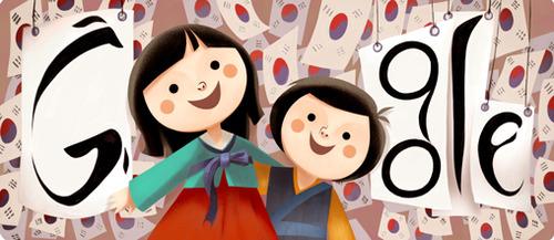 Южная Корея День освобождения корейский флаг