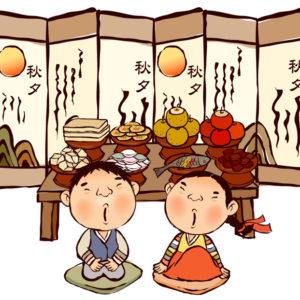 Чхусок (추석) и праздничные обряды