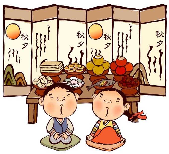Южная Корея чхусок корейские праздники