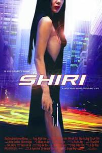 Kang Je-Kyu Film Co. Ltd., Samsung Entertainment, 1999 Такой была обложка кассеты, как сейчас помню