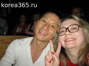 Я с Пак На Хуном во время представления