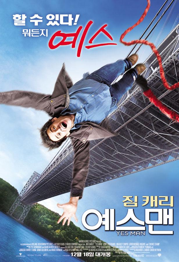 фильм лета 2008г знакомство