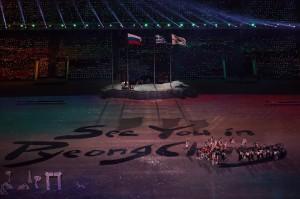 Источник: официальная страница PyeongChang 2018 на Facebook