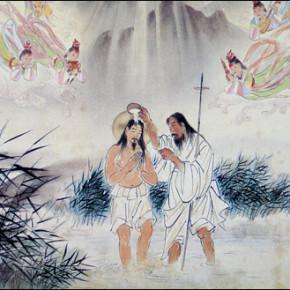 Крещение Источник: просторы Интернета