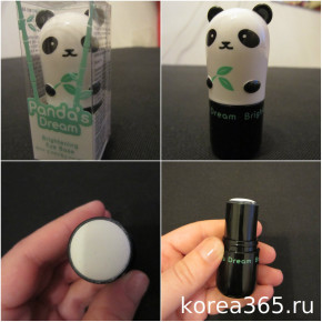 collage panda