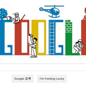Мир, Труд, Май по-корейски. 근로자의 날