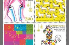 Музей марок в Сеуле