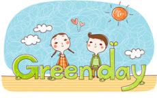 Зеленый день 그린데이