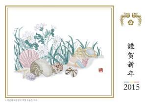 Источник: официальная страница на Facebook 박근혜
