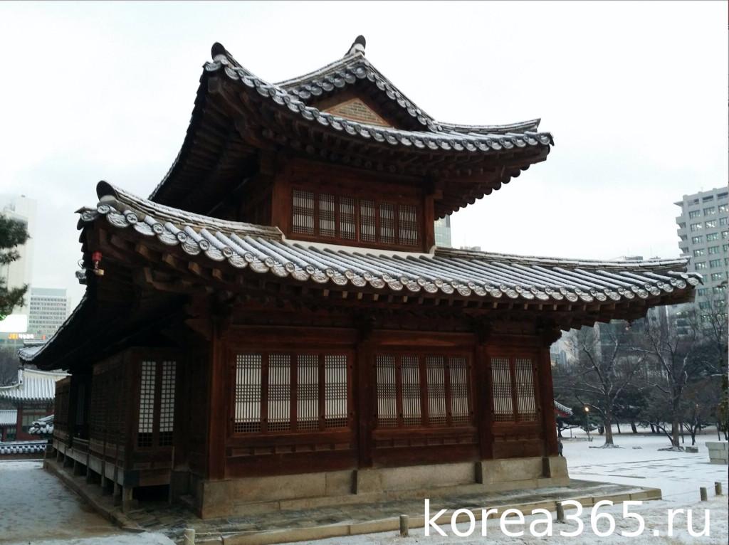 Сеул зима Южная Корея Дворец Доксугун