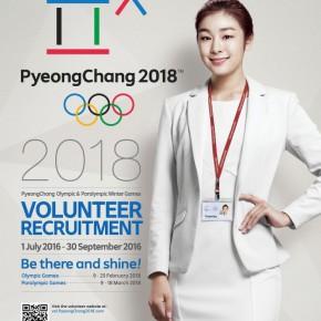 Источник: pyeongchang2018.com/