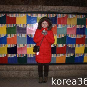 Сеул зима Южная Корея