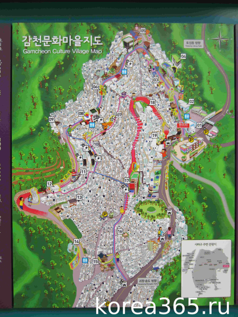 Южная Корея Пусан культурная деревня Камчон вид карта