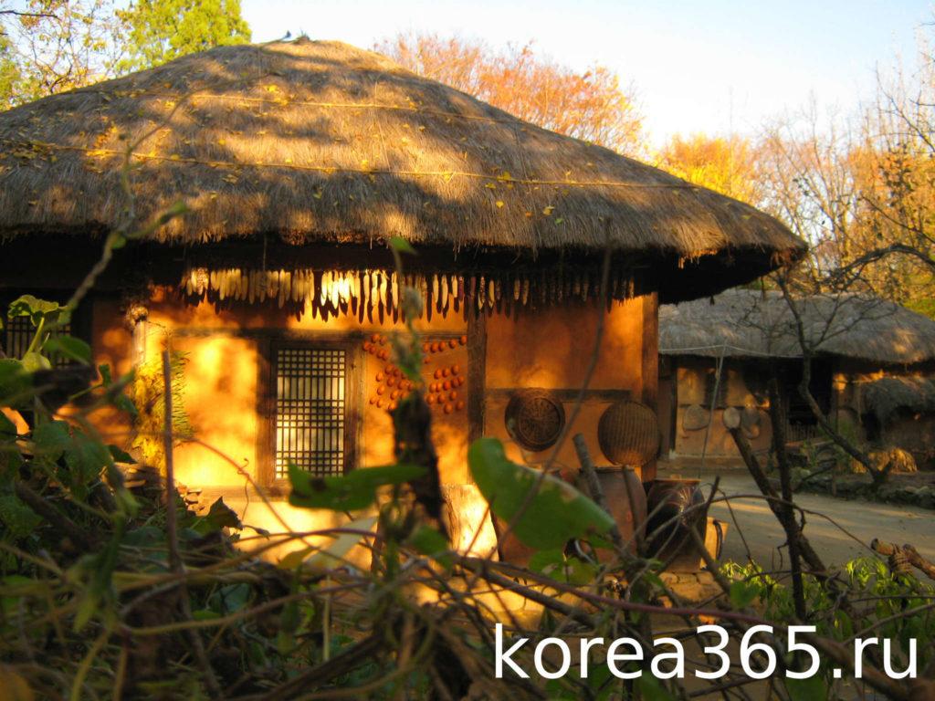 Южная Корея Сувон традиционный дом ханок традиционная деревня