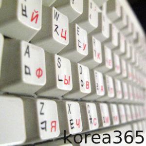 5 приложений для изучения корейского языка