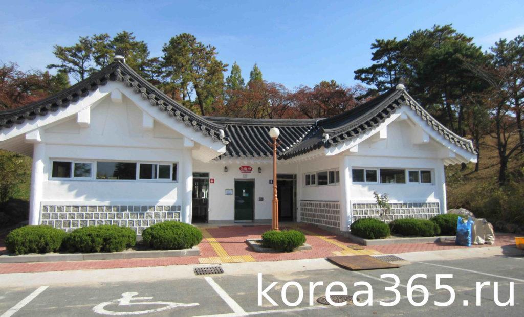 Южная Корея туалет ханок