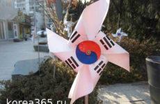 Национальные символы Южной Кореи. Флаг