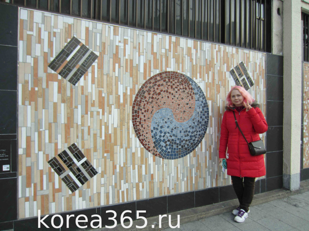 Южная Корея корейский флаг