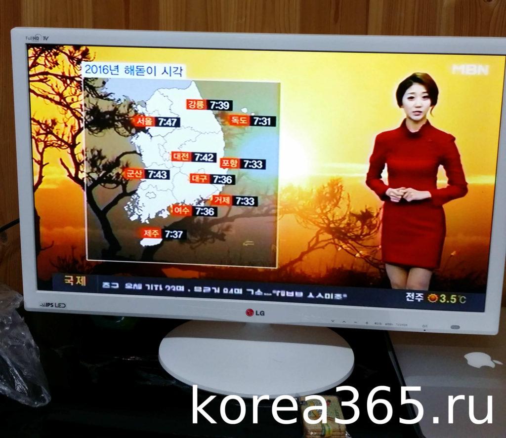 Южная Корея остров Чеджу Чеджудо