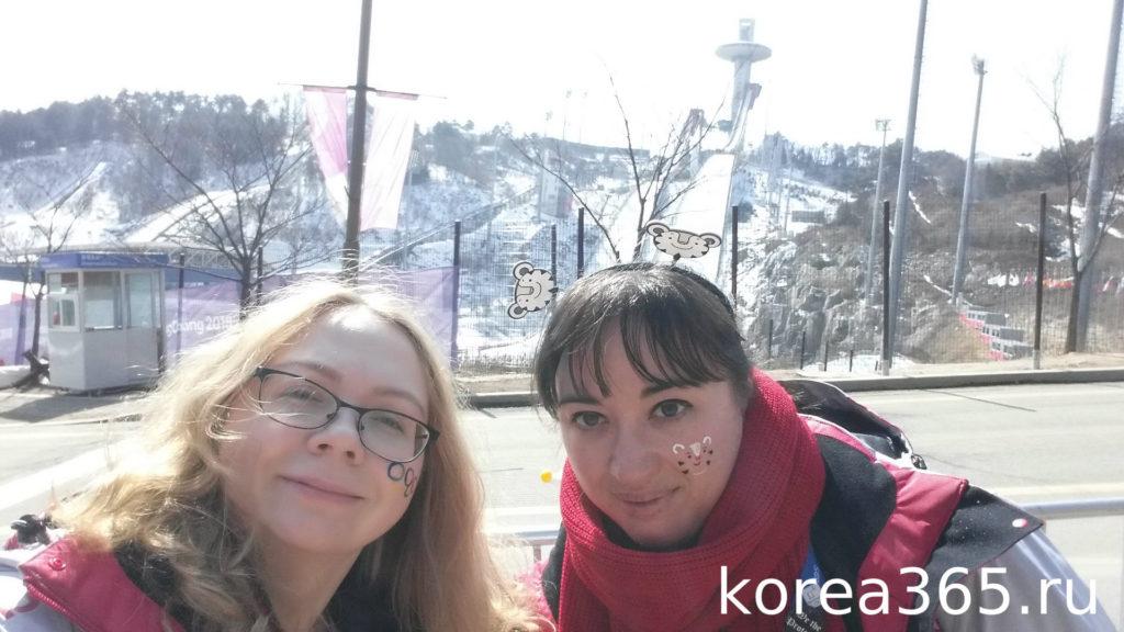 Южная Корея Олимпийский игры 2018 Пхёнчхан 2018 Альпенсия волонтеры