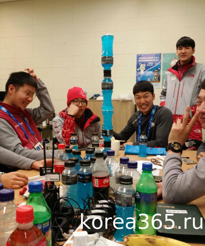 Южная Корея Олимпийский игры 2018 Пхёнчхан 2018 волонтеры Альпенсия