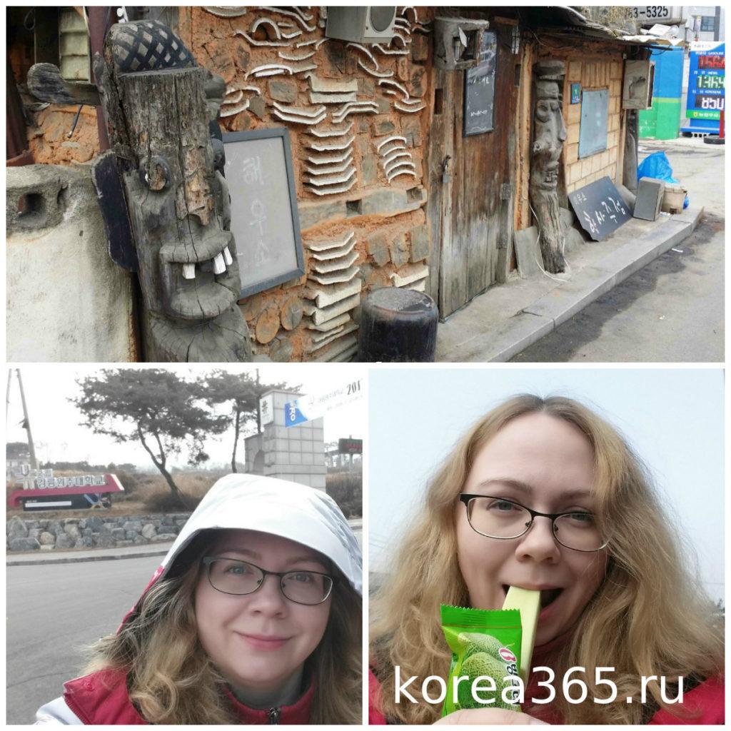 Южная Корея Олимпийский игры 2018 Пхёнчхан 2018
