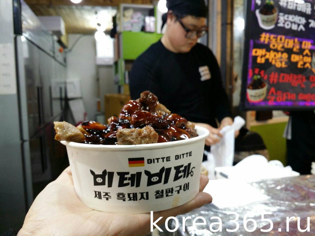 Южная Корея Остров Чеджу Чеджудо Корейская еда