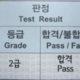 Уровни владения корейским языком