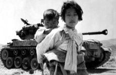 Корейская война 육이오 사변