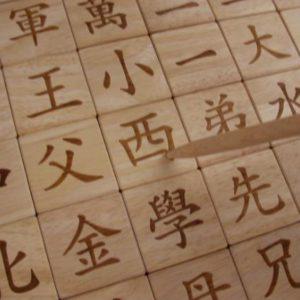 Китайский литературный язык в Корее