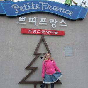 Petite France (쁘띠프랑스) — Маленькая Франция на корейской земле