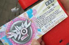 Как достать билеты в Южной Корее