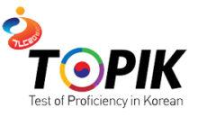 Как сдавать TOPIK в Корее