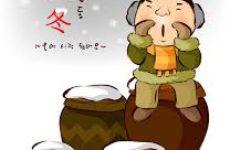 입동 — начало зимы