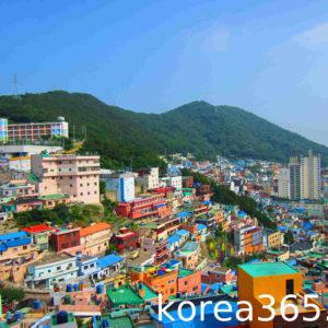Культурная деревня Камчон 감천문화마을