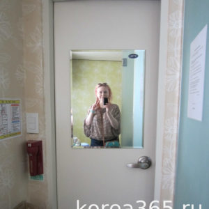 Самое дешевое жилье в Сеуле