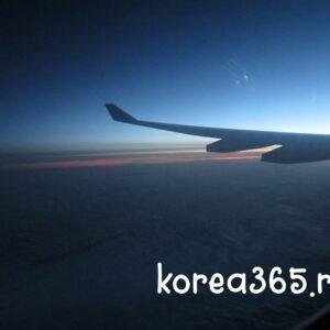 На борту Korean Air