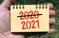 Праздники в Южной Корее в 2021 году